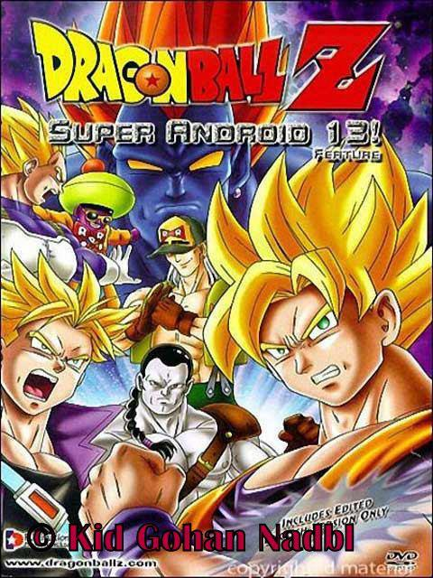 dragonball z movie 7 _super android 13 movie ke tujuh dari lanjutan