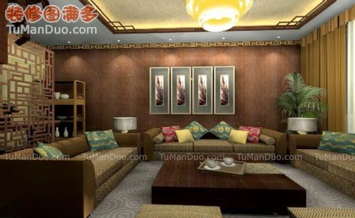 Arabic Living Room Design
