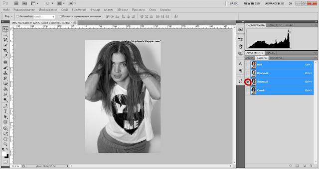 Как в фотошопе черную картинку сделать белой в фотошопе