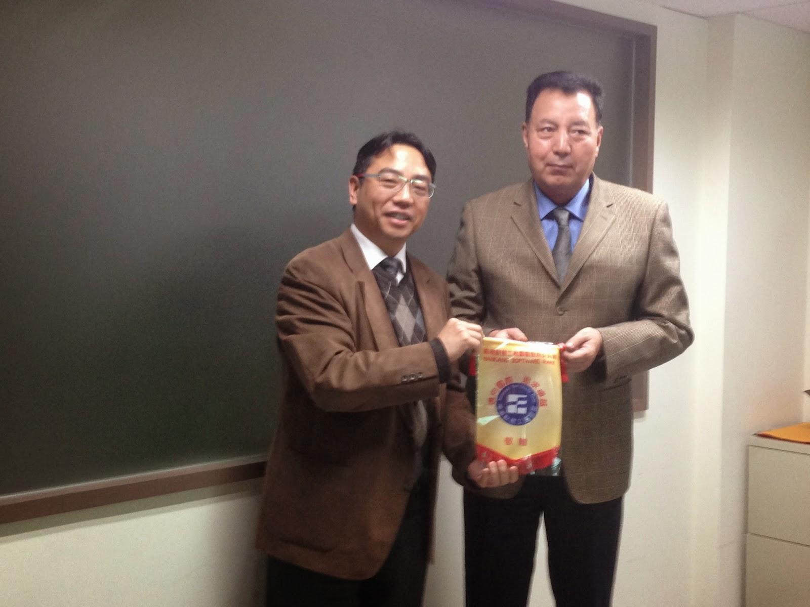 新疆通信行業協會