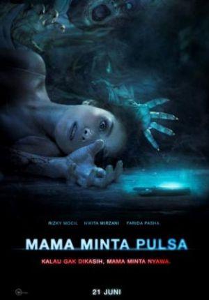 Film Mama Minta Pulsa