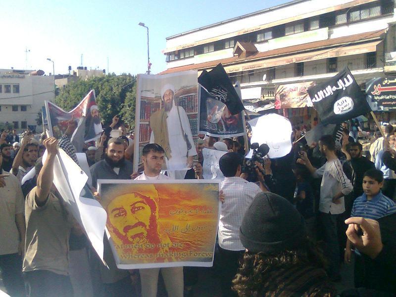 al qaeda flag. Note the al-Qaeda flag: