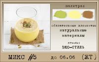 http://zhazhda-tvorchestva.blogspot.com/2012/05/5.html