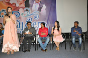 appudu ala ippudu ila trailer launch-thumbnail-12