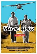 Magic Hour - Μαγική Ώρα (2011) tainies online oipeirates