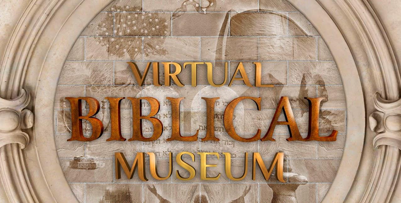 http://www.virtualbiblicalmuseum.org/