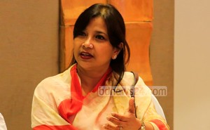 Tarana Halim
