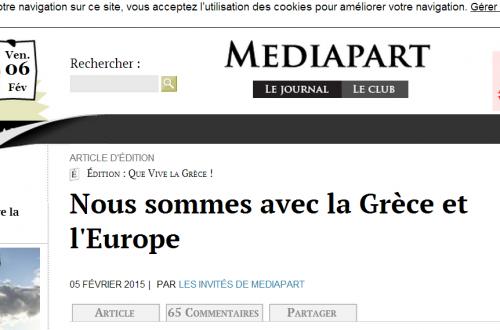 Υπέρ της Ελλάδας και της Ευρώπης, 300 διανοούμενοι από όλες τις χώρες του κόσμου,