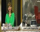 - برنامج  هنا العاصمة تقدمه لميس الحديدى  الأحد 24-5-2015