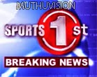 Breaking News - Mahela`s Discussion 18.08.2014