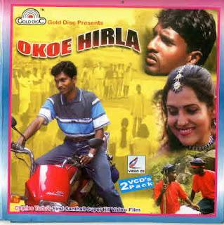Okoy Hirla Santali album cover