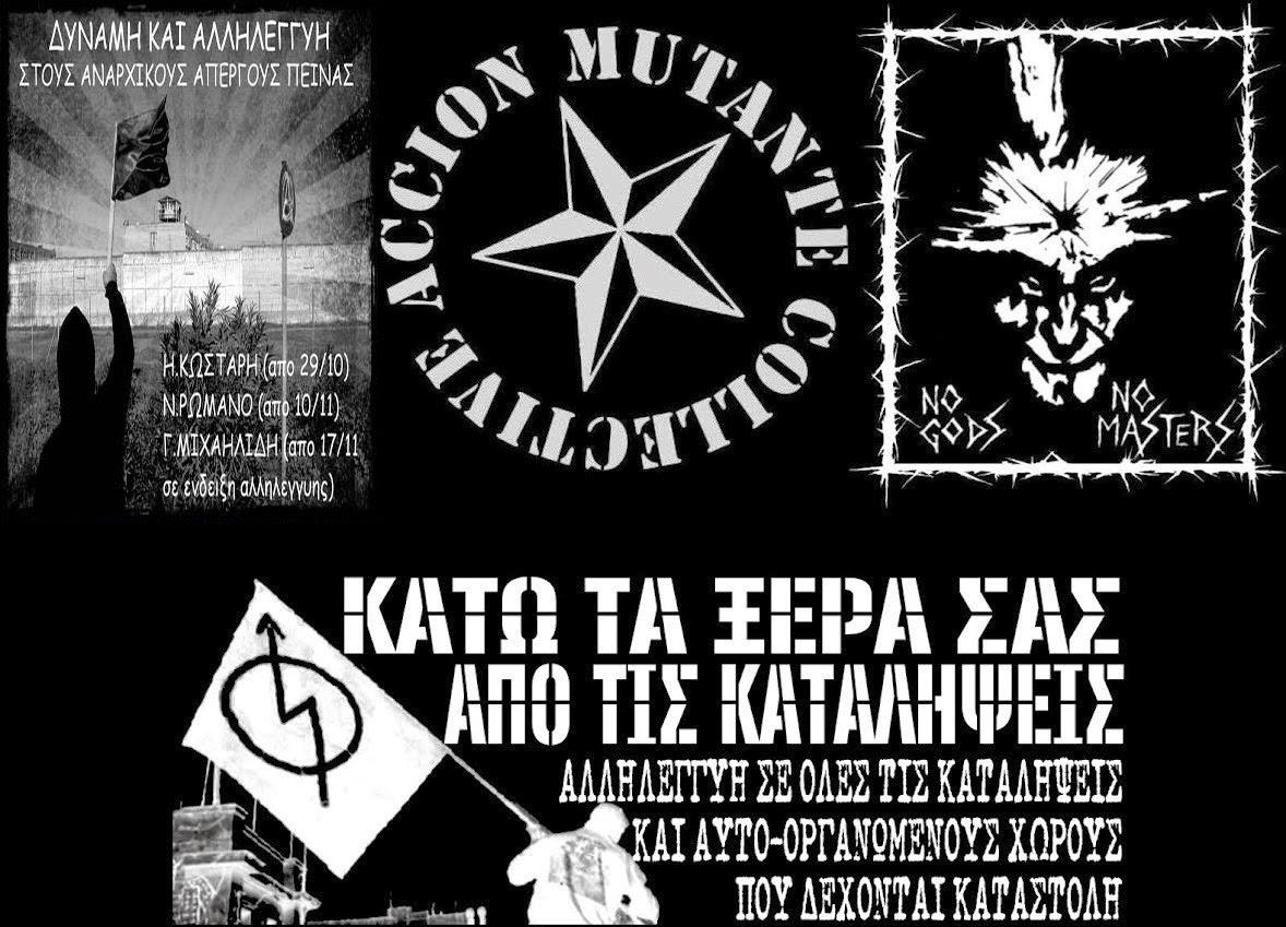 Accion Mutante Collective