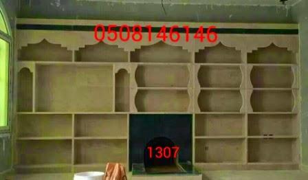 مشبات 1307.jpg