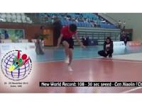 Anak Ini Pecahkan Rekor Dunia Lompat Tali