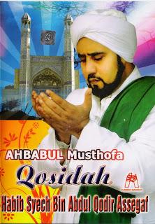 Habib Syaikh - Yaa Rosulalloh Salam