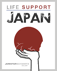 Life-Support Japan Auction, March 19th