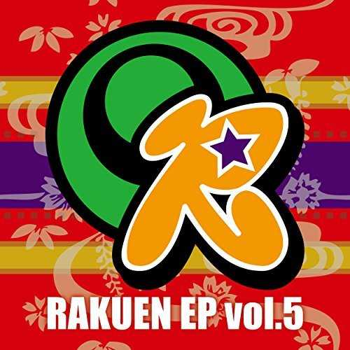 [MUSIC] ORIONBEATS – RAKUEN EP vol.5 (2014.12.24/MP3/RAR)
