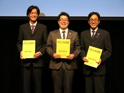 右から平松広和さん、白石稔さん、不明(すまん)