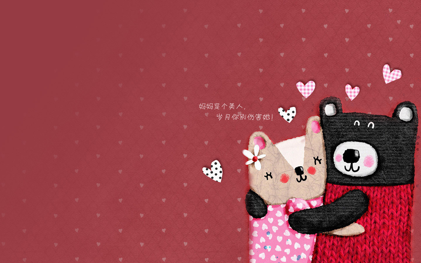 400 beautiful valentines day wallpapers