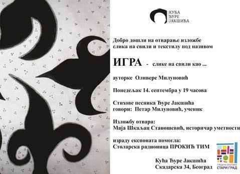Otvaranje izložbe radova na svili Olivere Milunović