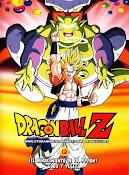 Dragon ball z : La fusion de goku y vegeta (1995) [Latino]