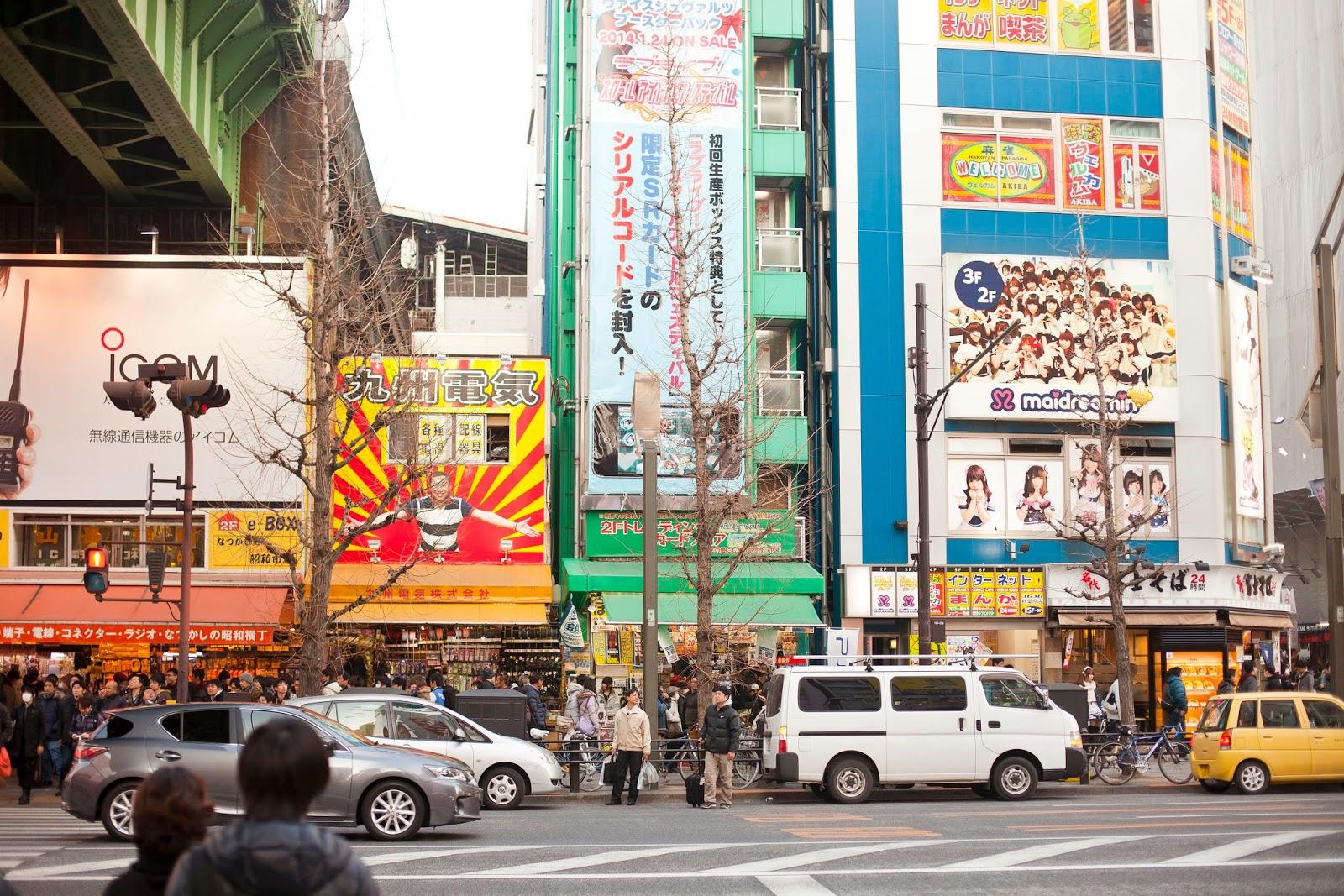 Akihabara 19