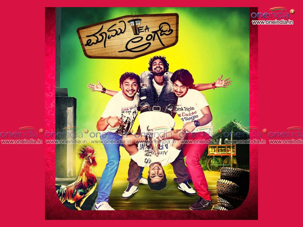 Mamu Tea Angadi (2014) Kannada Movie Mamu tea Angdi Jagali Video Download