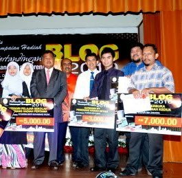 ANUGERAH - AWARD