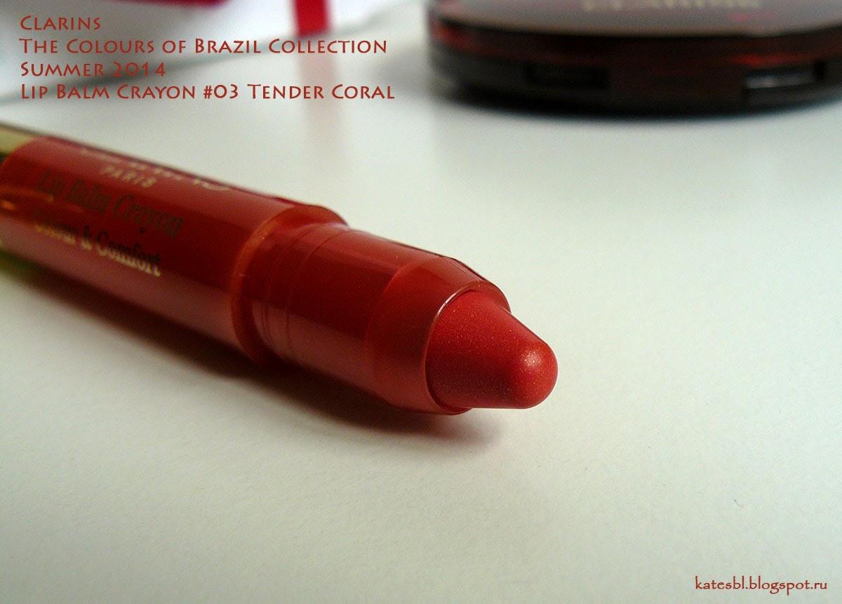 Clarins Lip Balm Crayon #03 Tender Coral