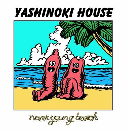 [Album] never young beach – YASHINOKI HOUSE  (2015.05.13/FLAC+MP3/RAR)