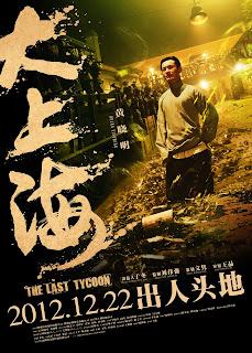 Thủ Lĩnh Cuối Cùng - The Last Tycoon (2012)