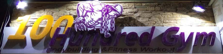 100 Hundred Gym