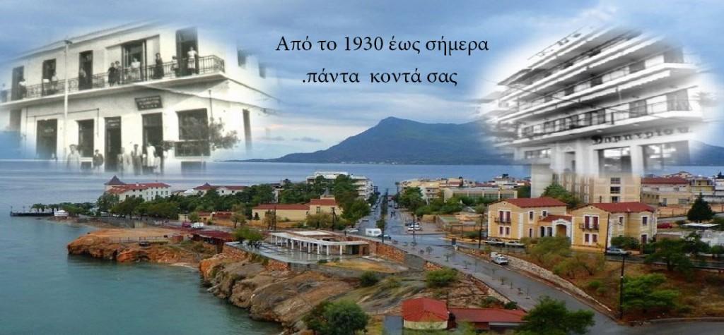 ΔΙΑΚΟΠΕΣ ΣΤΑ Λ. ΑΙΔΗΨΟΥ