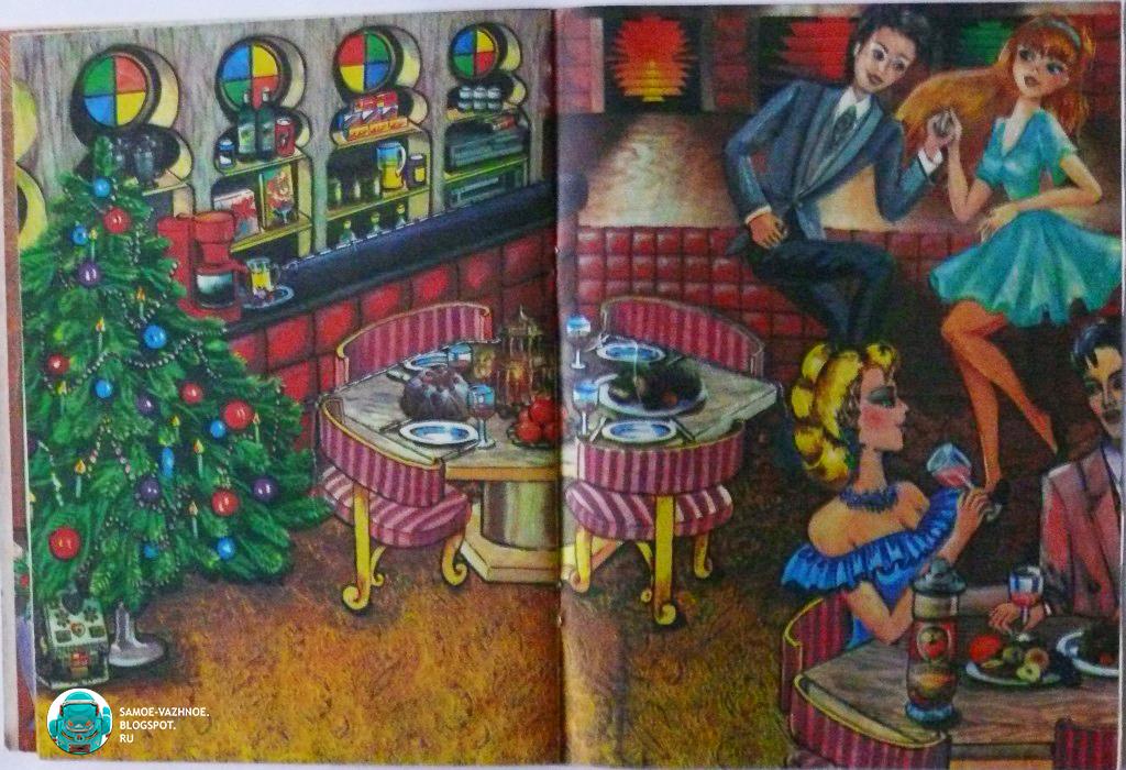 Бумажная кукла Варя Барби дом-журнал 90е годы
