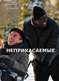 neprikasaemie-zvezdnaya-seriya-masturbatsiya-ovoshami-risunki-foto-smotret