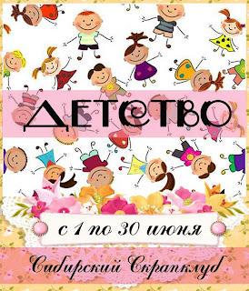 http://sibscrap.blogspot.ru/2014/05/ritta.html