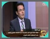 - برنامج ممكن مع خيرى رمضان حلقة يوم الجمعة 31-7-2015