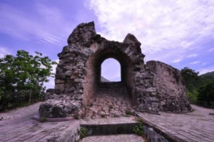 Image result for Benteng Otanaha