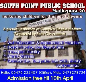 Promotion (South Point Public School)