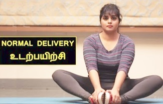 Prenatal exercise for Normal delivery