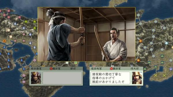 Nobunagas Ambition Tenshouki Wpk Hd Version Game Free Download