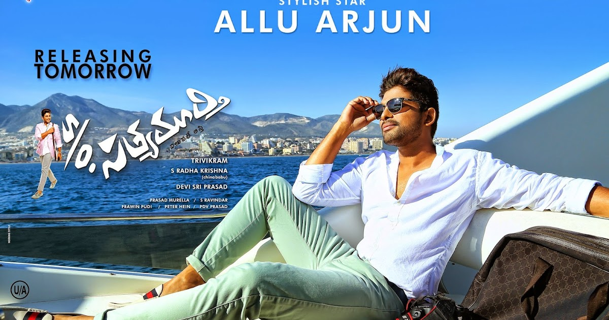 moviesmusic and more son of satyamurthy movie review