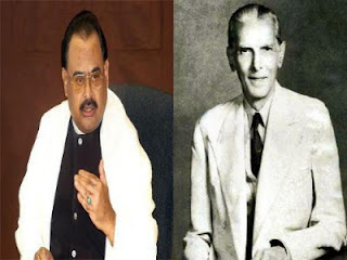 Altaf Hussain false attacks Quaid-e-Azam