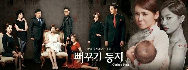 Drama Korea Two Mothers (2014) Subtitle Indonesia