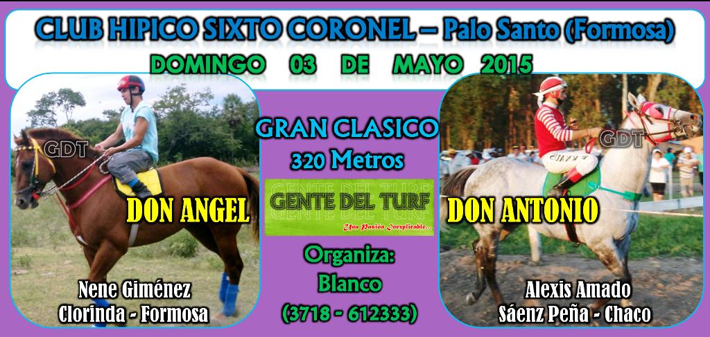 Palo Santo 03-05 Central