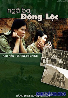 Ngã Ba Đồng Lập 1997