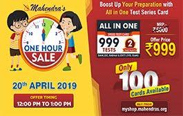 Mahendras 'One Hour Sale'