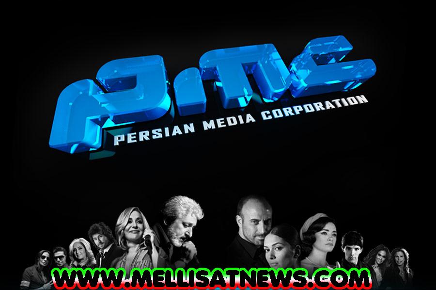 Melli Satellite News - اخبار ماهواره و رسانه های پارسی زبان: آغاز ...