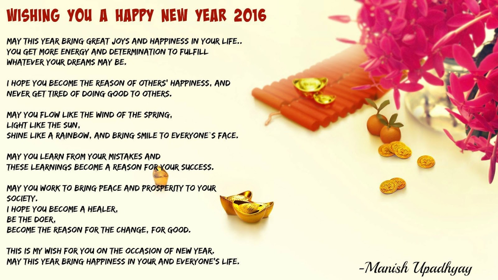 BEYOND THE WAY........: HAPPY NEW YEAR 2016...