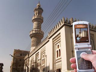 بنى المسجد ليكون منارة للاسلام و متسع لاقامة الصلوات وخاصتا مع اتساع المدينة الى الشمال